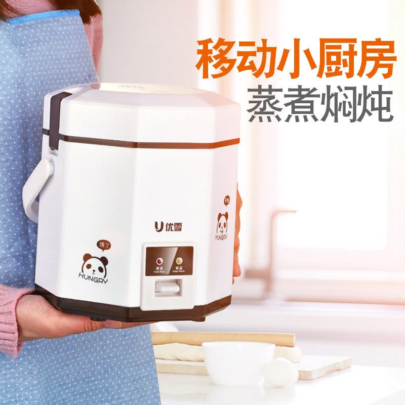 优雪电饭煲1人-2人迷你家用学生宿舍正品普通老式煮饭小型电饭锅3