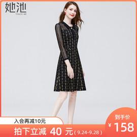 她池2020秋装新款女翻领蕾丝拼接a字格纹中长款连衣裙T03Z3513L