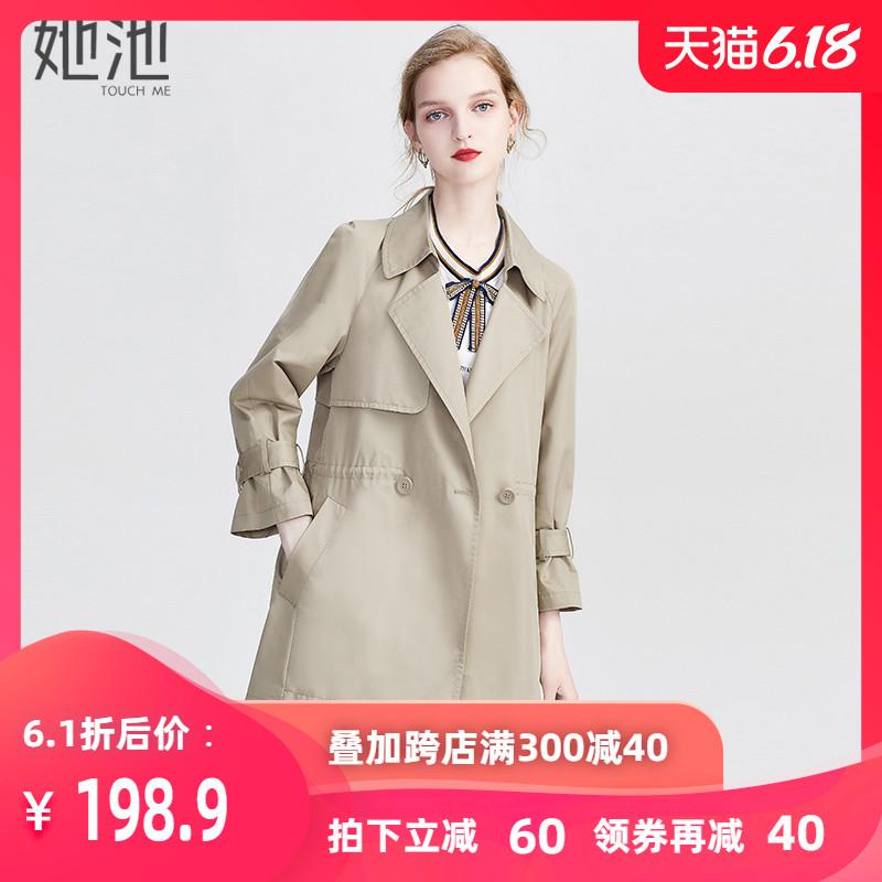 坠感淑女风衣女短款韩版chic小个子2020年春季女士短外套T93Z2371