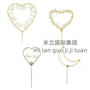 烘焙蛋糕装饰 520金色铁艺月亮爱心珍珠插件羽毛花环生日派对插牌