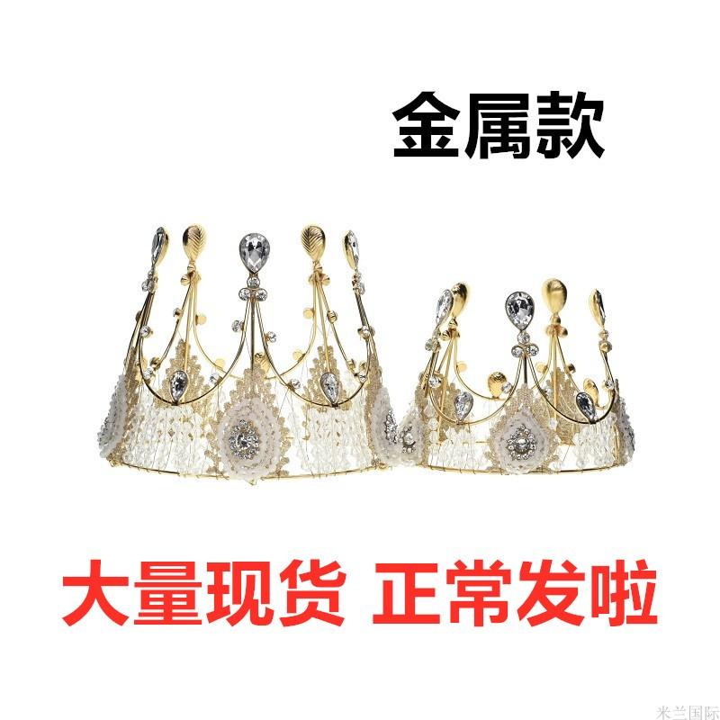 网红生日蛋糕皇冠装饰复古手工水晶女王蕾丝珍珠皇冠烘焙装扮摆件