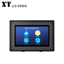 XT Intelligent Lighting Touch Screen LCD panel LCD screen Lighting module Panel Touch Panel
