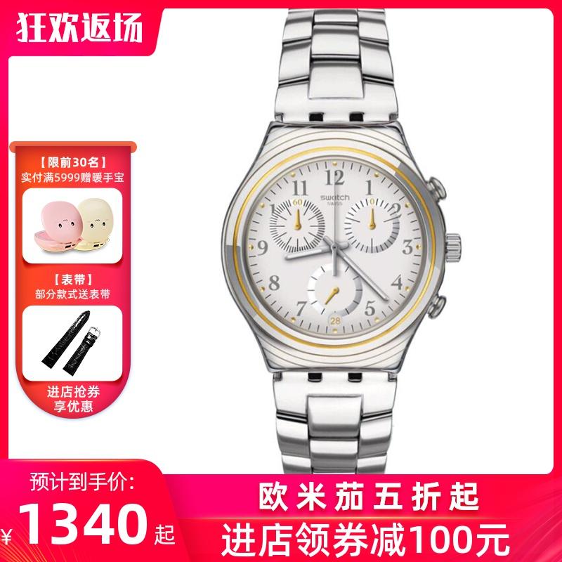 斯沃琪Swatch手表 计时系列 银光时刻 石英男表YCS586G