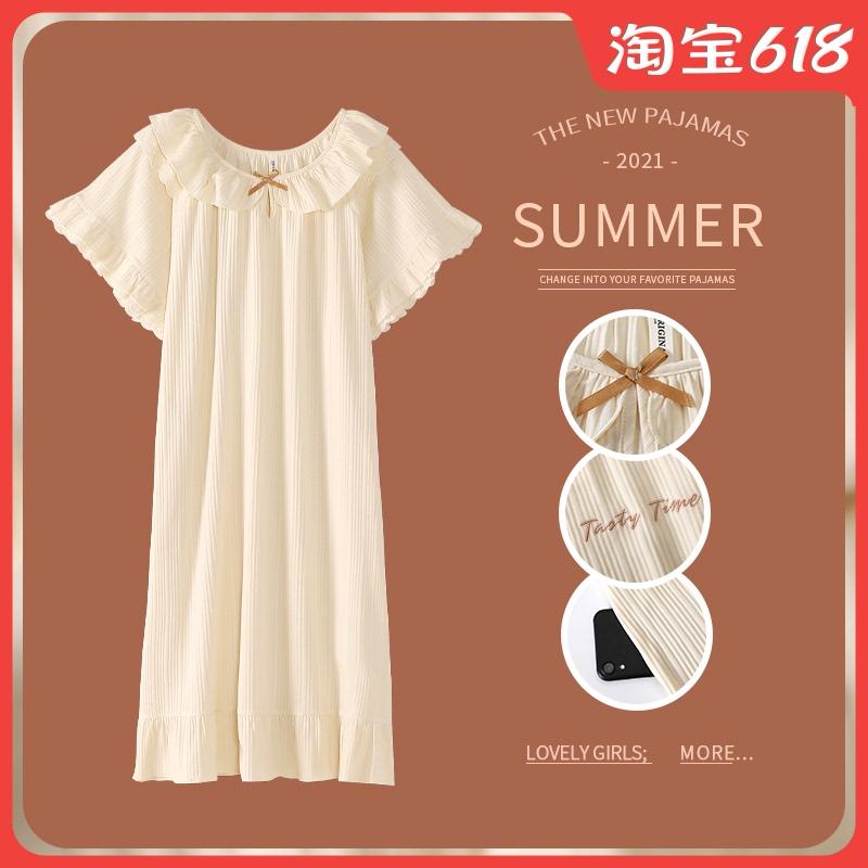 睡裙女夏季短袖纯棉薄款2021年新款孕妇睡衣夏天学生公主风家居服