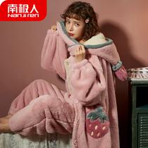 南极人冬季珊瑚绒睡衣女秋冬款法兰绒加厚家居服女士睡袍浴袍套装