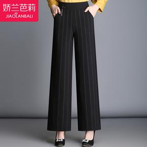妈妈裤子阔腿裤女秋装中年女裤2020新款中老年女装春秋季条纹长裤