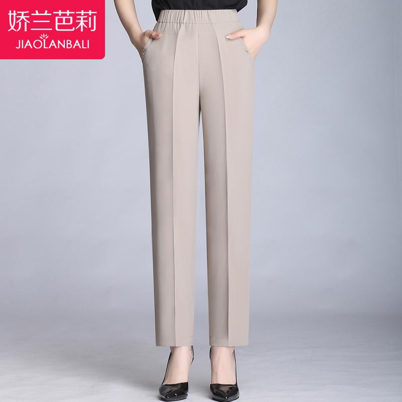 Женская одежда больших размеров Артикул 568870641406