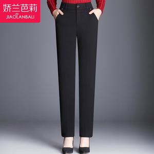 中年女装妈妈裤子春秋季2020新款宽松长裤高腰直筒秋装中老年女裤