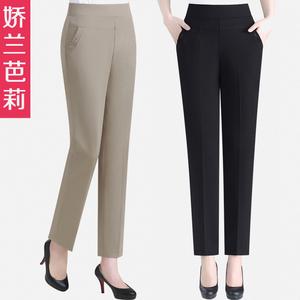 妈妈九分裤女夏季薄款2021新款中年女装裤子宽松夏装中老年人女裤