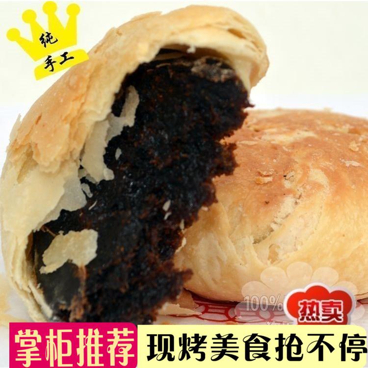 【10个包邮】苏式酥皮老式月饼豆沙枣泥五仁掉渣手工月饼传统糕点券后36.00元