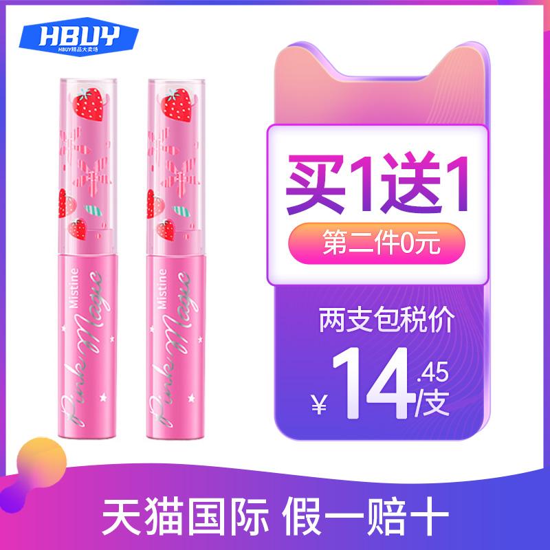 泰国小草莓变色口红女不掉色润唇膏