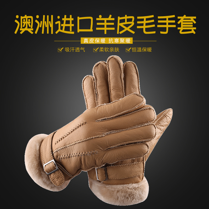 Leather gloves womens winter thickened warm windproof fur integrated gloves mens couple riding windproof skiing wool