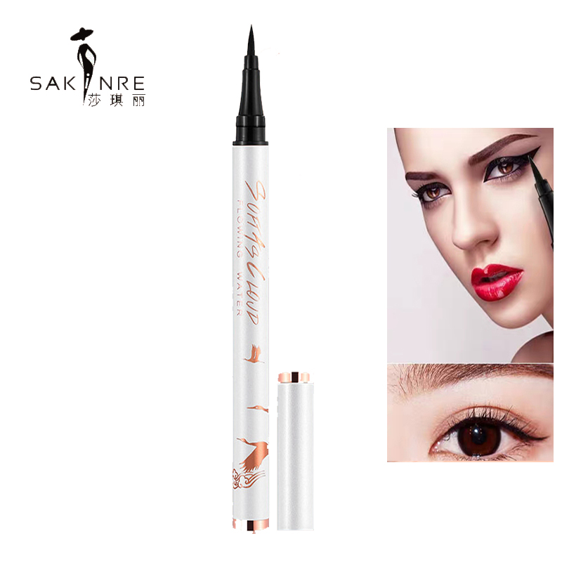 Small red book recommended Eyeliner Pen Shaki metal tube ball steel ball pen small white waterproof fast dry no dizzy makeup