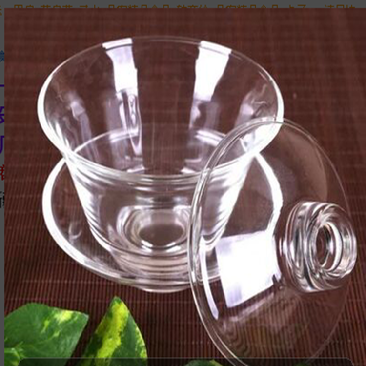 260ml transparent glass tea bowl with three covers, heat-resistant tea making, tea tasting, kungfu tea set with tray