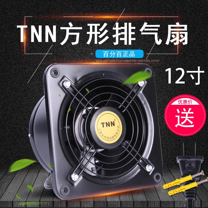 TNN换气扇管道抽风机12寸强力排气扇厨房排油烟墙式方形排风机300