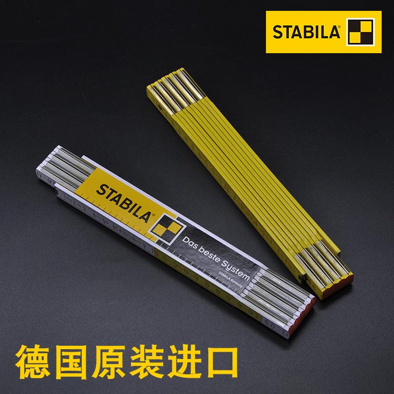 Деревянная складная линейка STABILA STABILA со складыванием Линейный линейный линейный линейный линейный германский плотницкий инструмент в оригинальной упаковке импорт