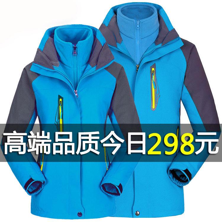 冲锋衣男女户外三合一两件套秋冬季加绒加厚登山服外套可拆卸潮牌