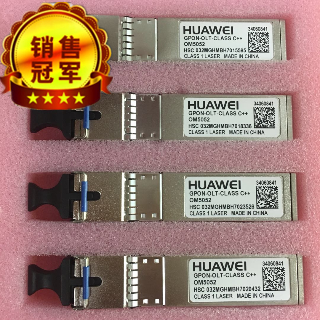 Huawei MA5680T 5683 GPBD GPFD GPHF GPON olt Class C++ свет модули