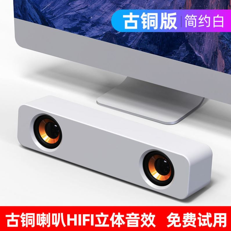 中國代購 中國批發-ibuy99 笔记本电脑 Q1电脑桌面音响台式机家用笔记本音箱迷你超重低音立体声液晶伴侣
