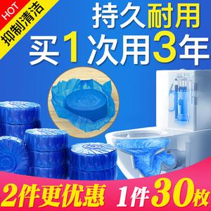 蓝泡泡马桶清洁清香型卫生间尿垢