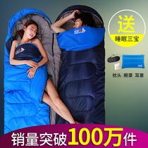 旅行一次姓睡袋隔脏床单被枕套双人真空压缩毛巾浴巾酒店宾馆套装