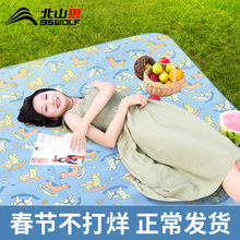 Picnic mat spring outing mat thickened outdoor picnic ground mat lawn mat portable picnic cloth waterproof moisture pad