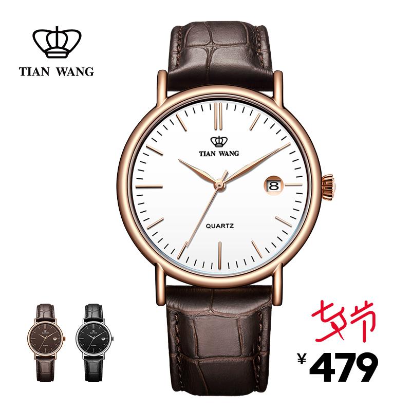 天王表时尚男生手表 百搭皮带女生手表情侣表 全国联保两年gs3874