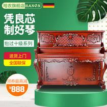 高端立式演奏钢琴K5050KKAWAI卡瓦依日本原装进口二手钢琴