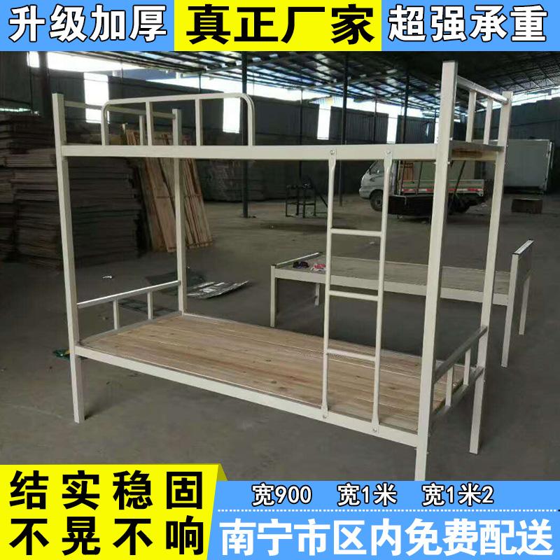 南宁铁架床高低铺架子床上下床铁床上下铺宿舍铁艺床1.2米双层床
