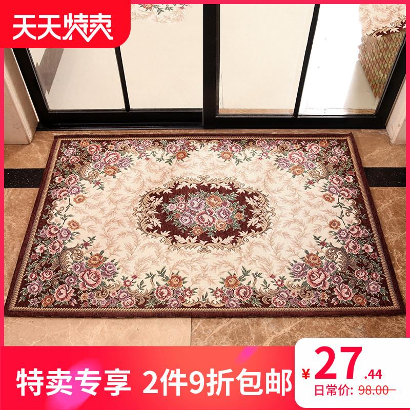 家用リビングルームの滑り止めマットの床マットを敷いて洋式にカスタマイズします。