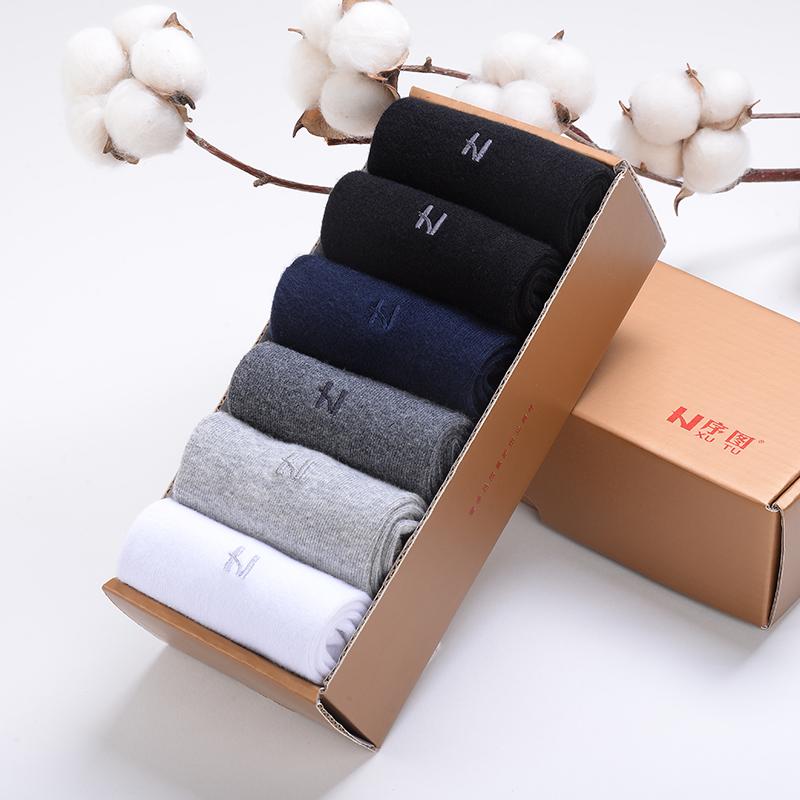 袜子男四季纯色商务中筒袜子吸汗防臭棉袜四季款男士黑色袜子高腰