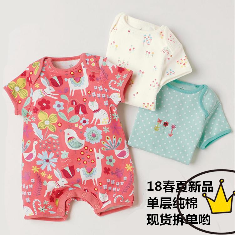 英国NEXT【现货拆单】18新品女童宝宝短袖短裤纯棉动物造型连体衣