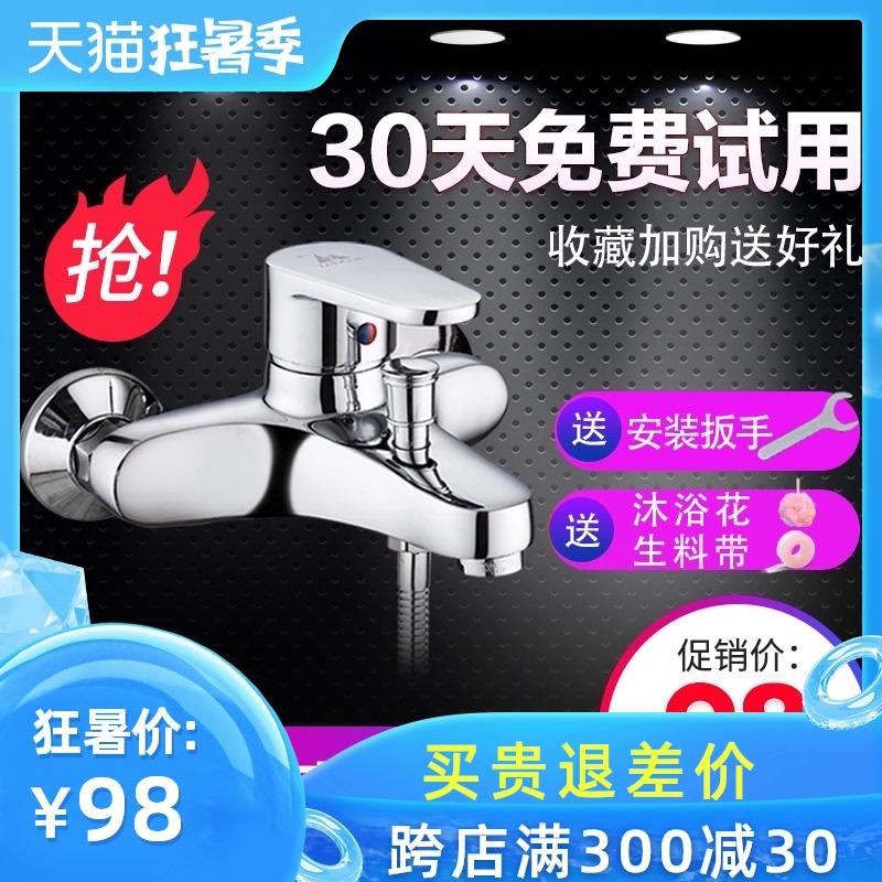 Ванна / Смесители для душа Артикул 528183679027