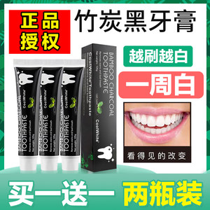 Toothpaste Taobao Tmall Coupons