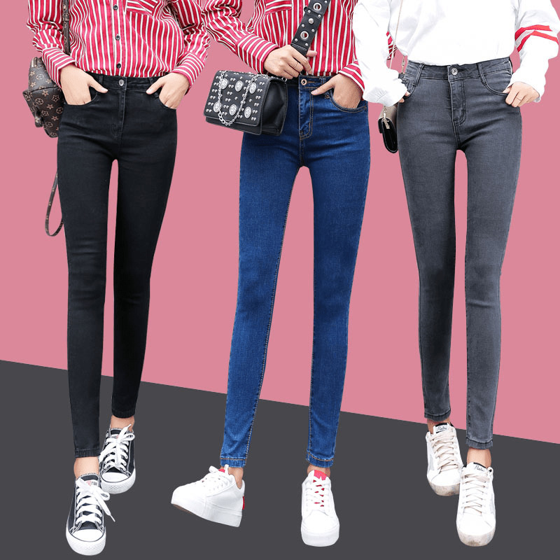 Tight jeans female high waist slim black small foot pencil nine pants spring and autumn 2021 new elastic long pants