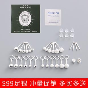 999純銀耳釘女銀養耳棒氣質韓國個性耳飾防過敏耳環簡約百搭銀針
