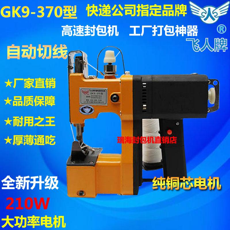 Православная школа листовки карты GK9-370 пистолет портативный электрический шить пакет машинально печать машинально сплетенный мешок пакет машины печатные пакет машинально