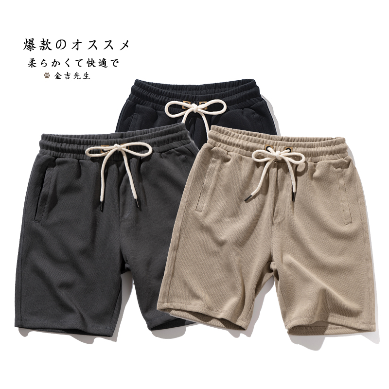 Suzhou hot summer sports pants drawstring elastic waist knitted Wei pants casual loose mens five point shorts solid color trend