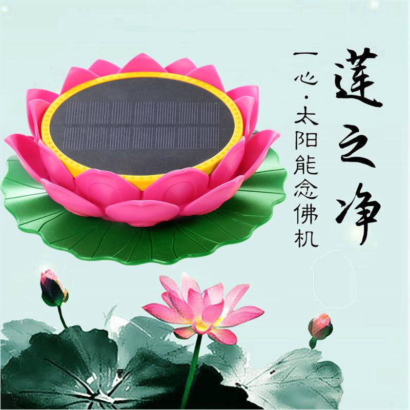 Устройства для медитации Артикул 615093032643