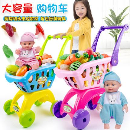 儿童购物车玩具套装女孩男孩手小推车婴儿过家家宝宝切水果切切乐