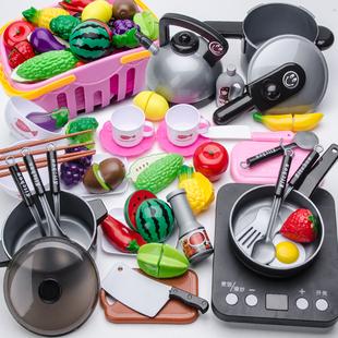 兒童可切水果蔬菜切切樂玩具女孩寶寶仿真過家家廚房做飯煮飯套裝
