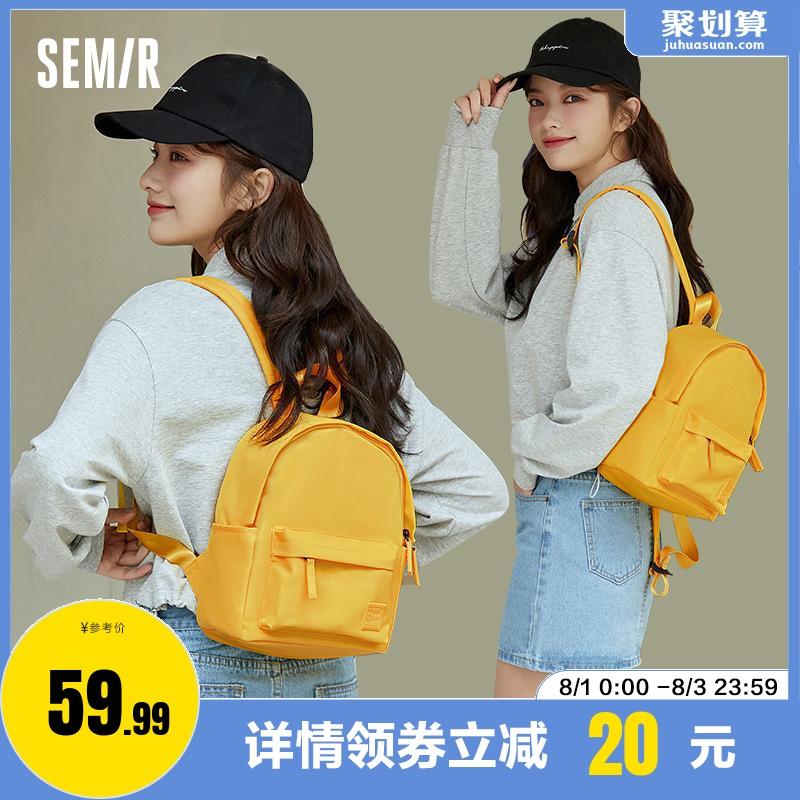 森马迷你双肩包女夏小包新款小型书包时尚轻便逛街包包旅行小背包