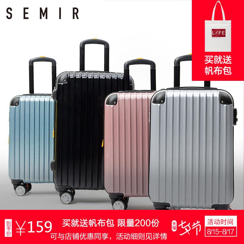 森马拉杆箱男箱子24寸旅行箱密码箱万向轮登机箱学生行李箱女20寸