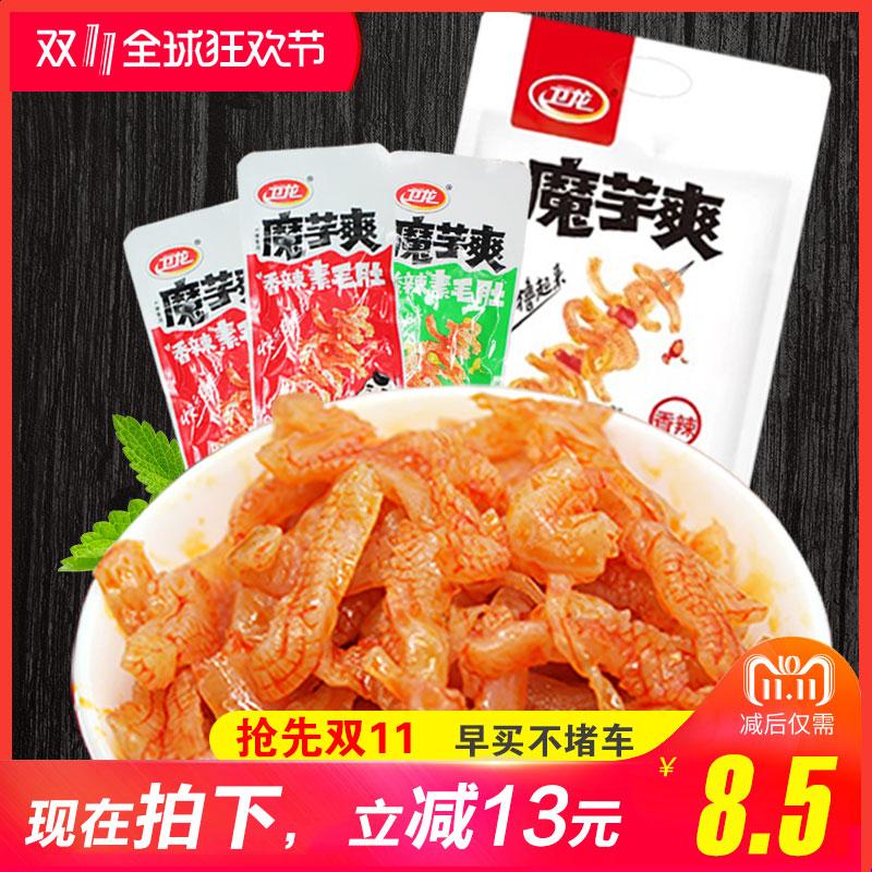 卫龙魔芋爽素毛肚香辣540g魔芋丝素食小吃麻辣小包零食辣条组合装