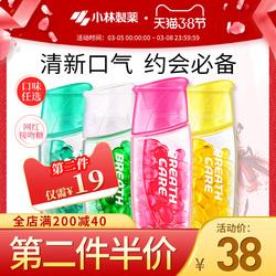 日本小林制药口气清新丸香口丸清新口气薄荷口香糖网红接吻糖50粒