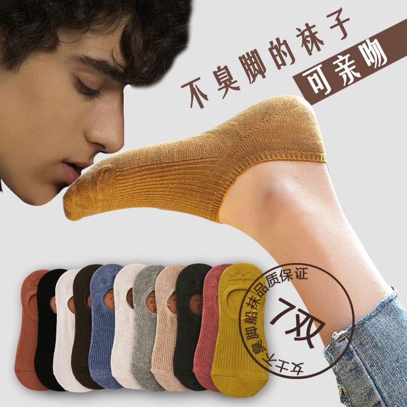 袜子女船袜短袜女袜夏季浅口隐形硅胶防滑袜套秋季棉袜薄款日系正品保证
