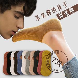 袜子女船袜纯棉短袜夏季超薄款浅口隐形硅胶防滑袜夏天ins潮日系