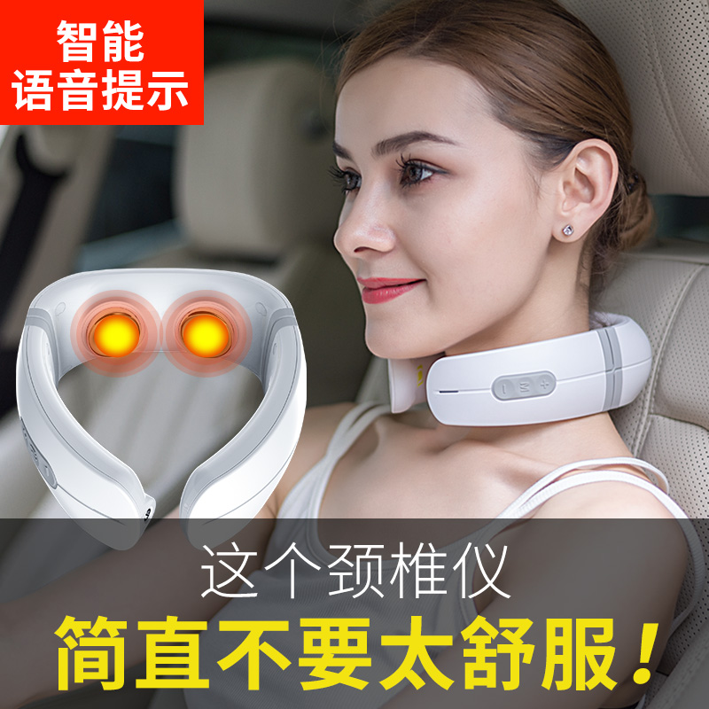 仁济堂颈椎按摩器脖子腰颈部揉捏加热家用肩颈护颈仪电动按摩仪器