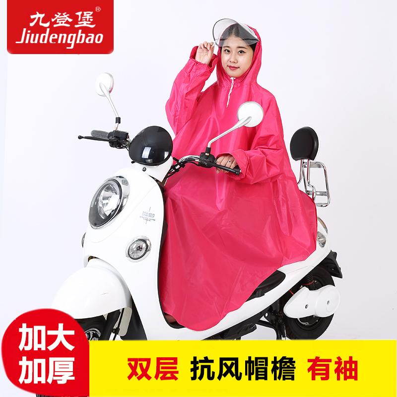 有袖雨衣带袖子电动车电瓶摩托车雨披加大加厚男女成人单人大帽檐