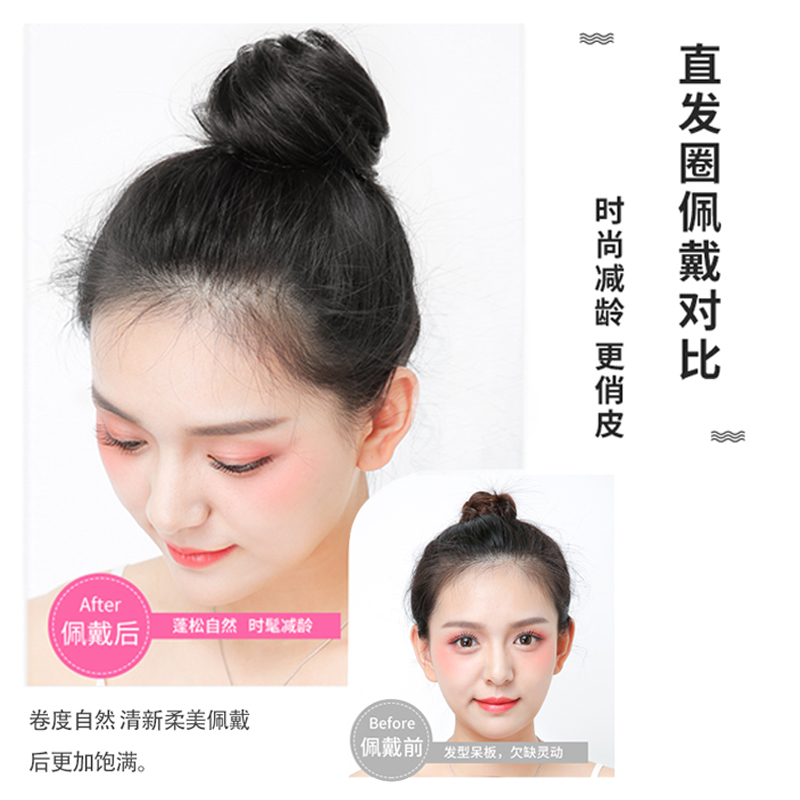 Real hair circle grip ball head wig female curl fake hair circle ancient style wig bag hair ornament artifact fluffy lazy man
